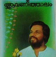 Aavani Nin Mudiyizhayil