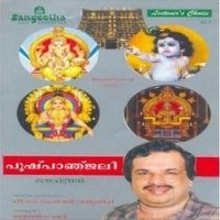 Neyyattinkara Vazhum Kanna