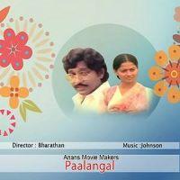 Etho Janma Kalpanayil