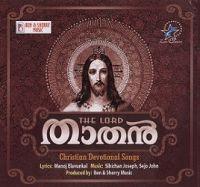 Eeshoye Nin Thiruhridhayathin Ullil