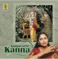 Alaipayuthe Kanna