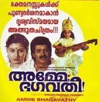 Aayiram Ithalulla Thamara
