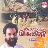 Uyarukayayi Sangagana Mangalagosham