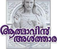 Hoshana ossana Rajadhiraja