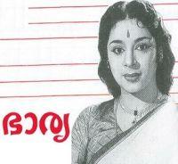 Periyare Parvatha Nirayude