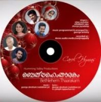 Sangeetha Saandra Raavil