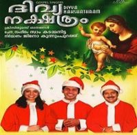 Christmas Rathri Nammude
