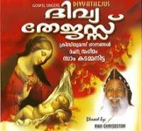Rathri Subharathri Mannum Vinnum