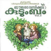 Thiruhrudhayame Thiruhrudhayame