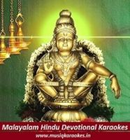 Ayyappa Thinthakathom