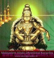 Pamba Ganapathi Samba Chalapathi