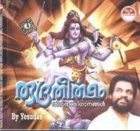 Kumbhi Mukeshanaam