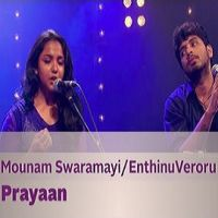 Mounam Swaramayi | Enthinu Veroru