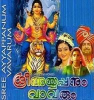 Saranam Viliyude Shankoli