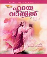 Hossana -Athyunathangalil
