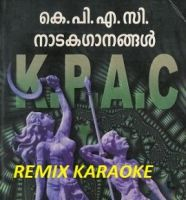 Chillimulam Kadukalil - REMIX