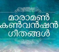 Aadiyum Anthavum