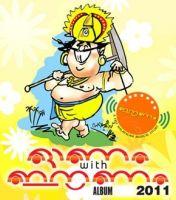 Ormmayil Aadhyathe Onam