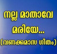 Ilayaraja medley Sanskruti