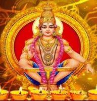 Annadhana Prabhuve