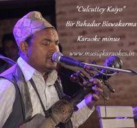 Culcuttey Kaiyo with Bir Bahadur Biswakarma