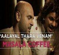 Aalayal Thara Venam