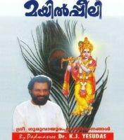 Yamunayil Kharaharapriya