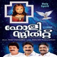 Karunamaya En Manassonnu | Jagadeeswara