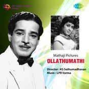 Ajnatha Sakhi Aathma Sakhi