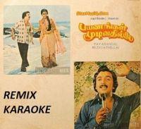 Yeh Aatha Aathorama - REMIX