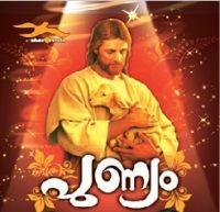Swargathil Ninnum Thoovella Praval