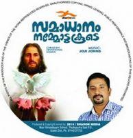 Appamai Altharathannil
