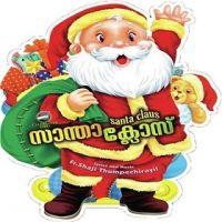 Merry Merry Christhumas