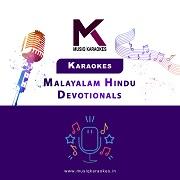 Malayalam Hindu devotionls