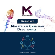 Malayalam Christian Devotionals